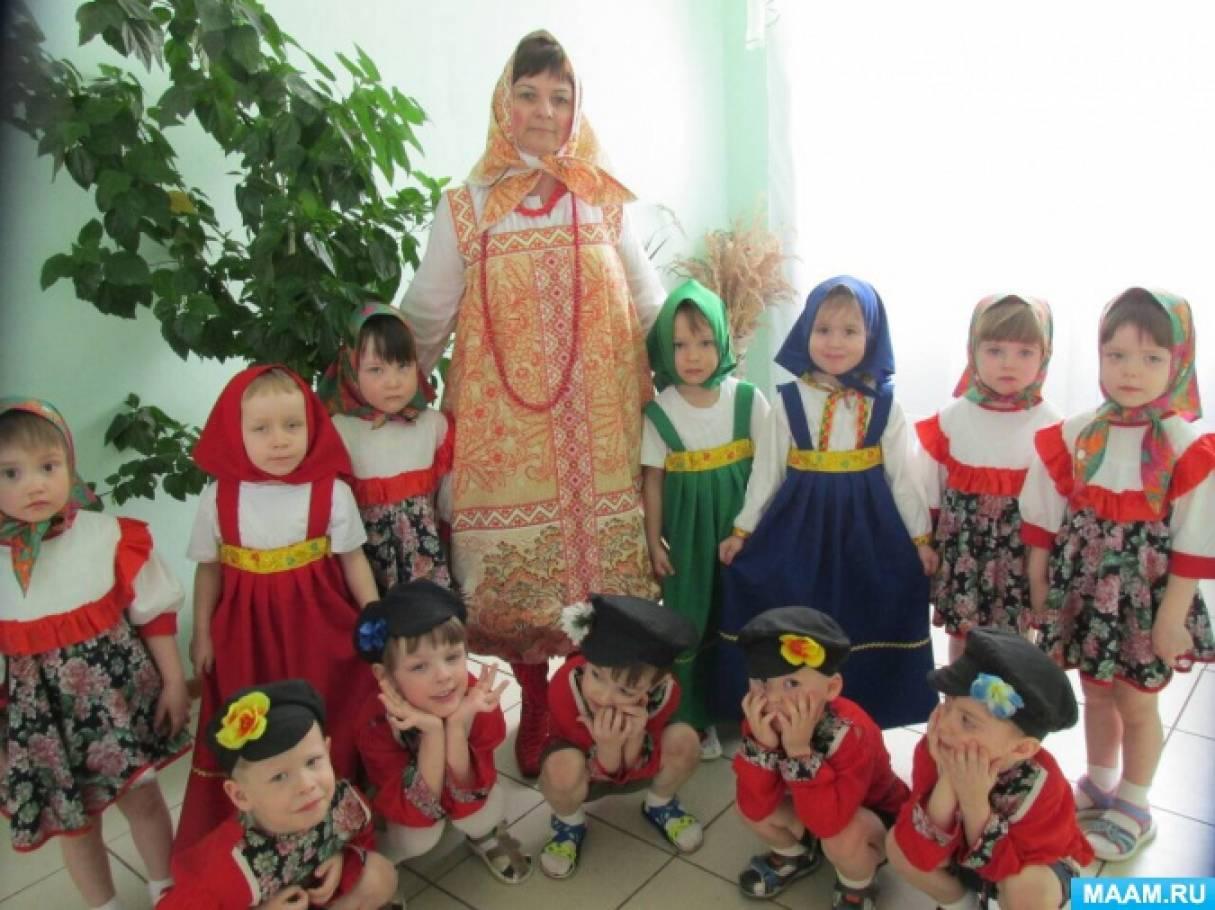 Развлечение для детей младшей группы «В гостях у матрешки»
