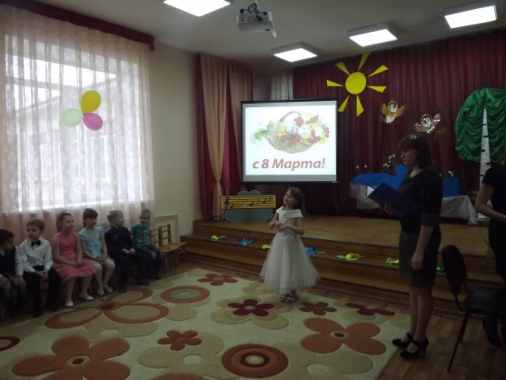 Сценарий праздника 8 марта для детей старшего дошкольного возраста