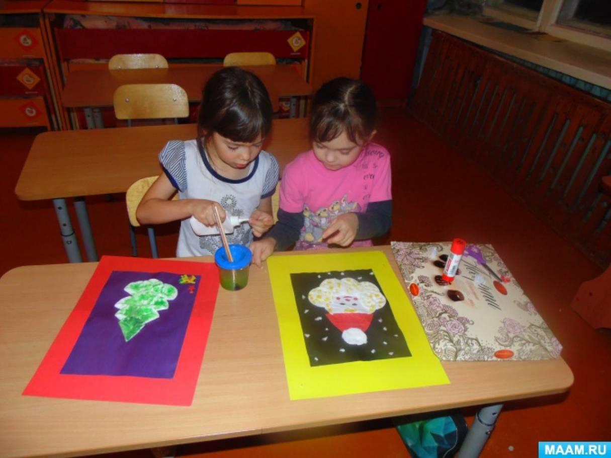 Отчет по самообразованию «Развитие творческих способностей детей старшего дошкольного возраста в нетрадиционной аппликации»