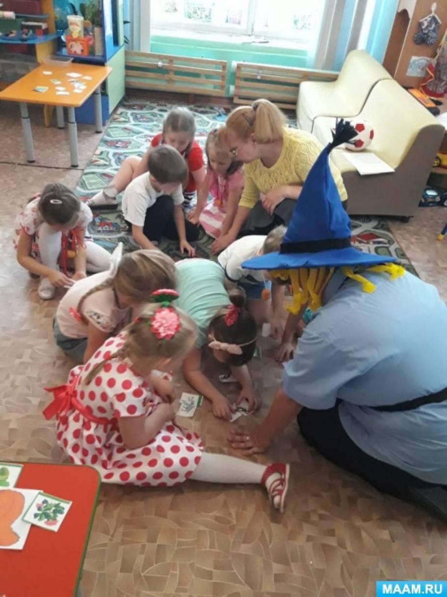 План-конспект НОД с детьми старшей группы «Путешествие в лес»