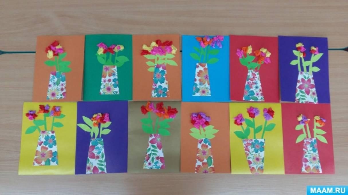 Чего можно, рисование в подготовительной группе открытки