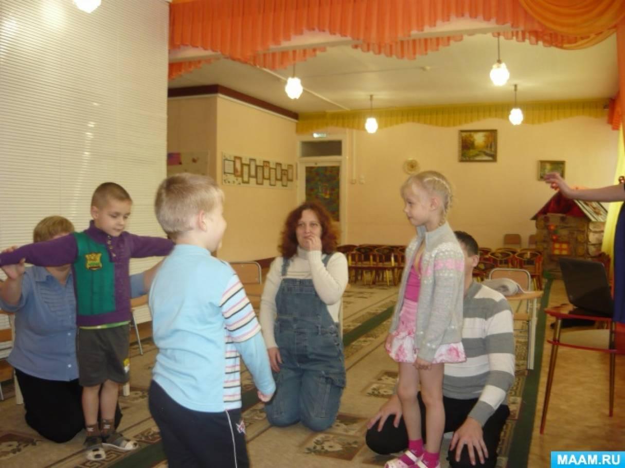 Тренинги с подростками программы конспекты занятий скачать