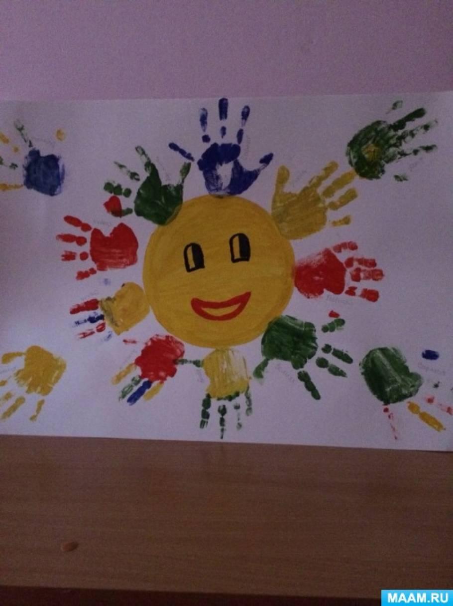 НОД по нетрадиционному рисованию ладошкой в младшей группе «Солнышко»