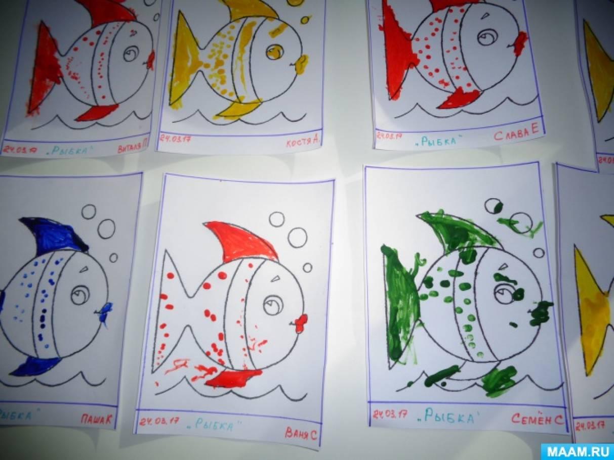 Конспект ООД по рисованию во второй младшей группе «Рыбка»