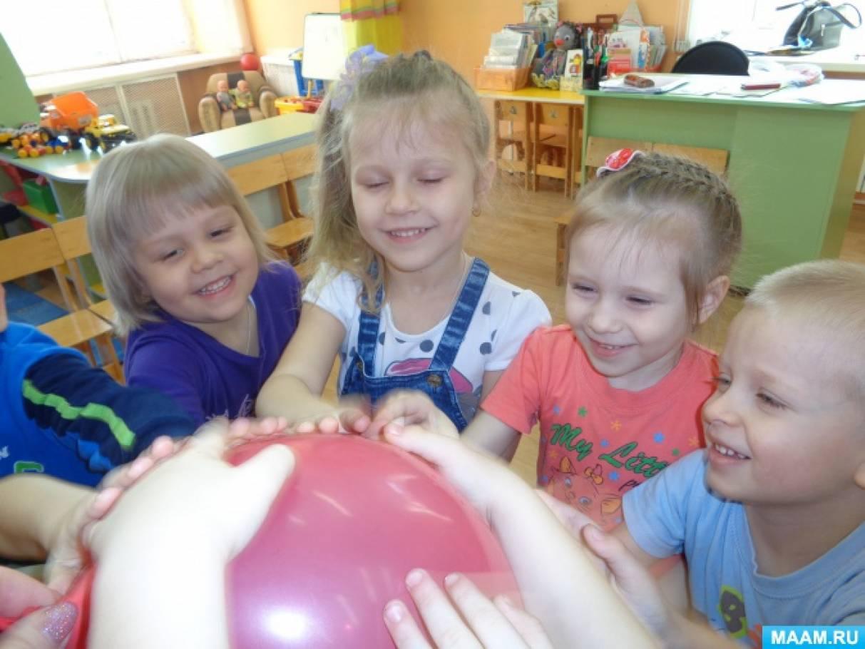 Конспект по опытно экспериментальной деятельности в средней группе «Узнай все о себе, воздушный шарик»