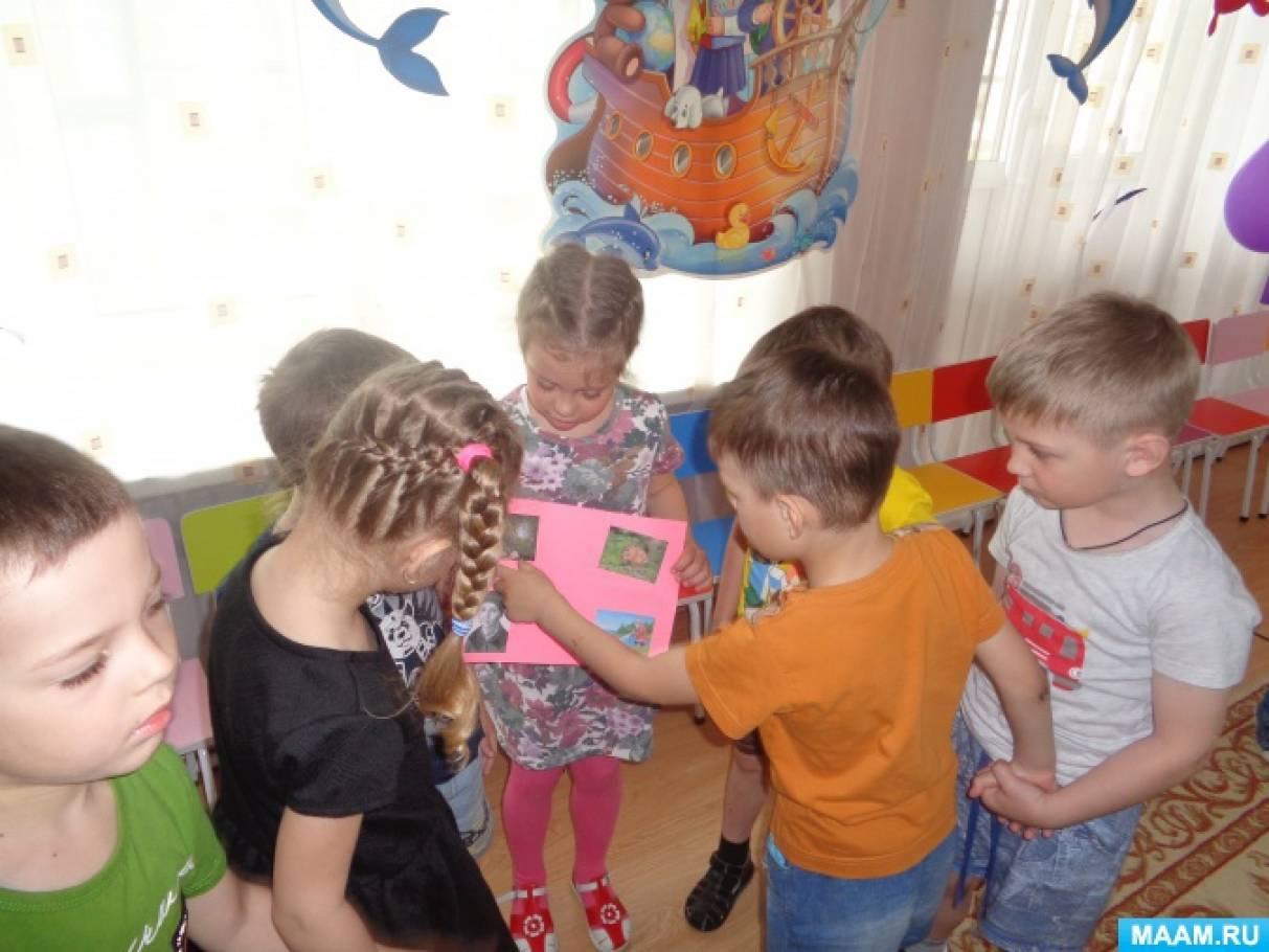 Фотоотчет о квесте посвященном Дню рождения А. С Пушкина