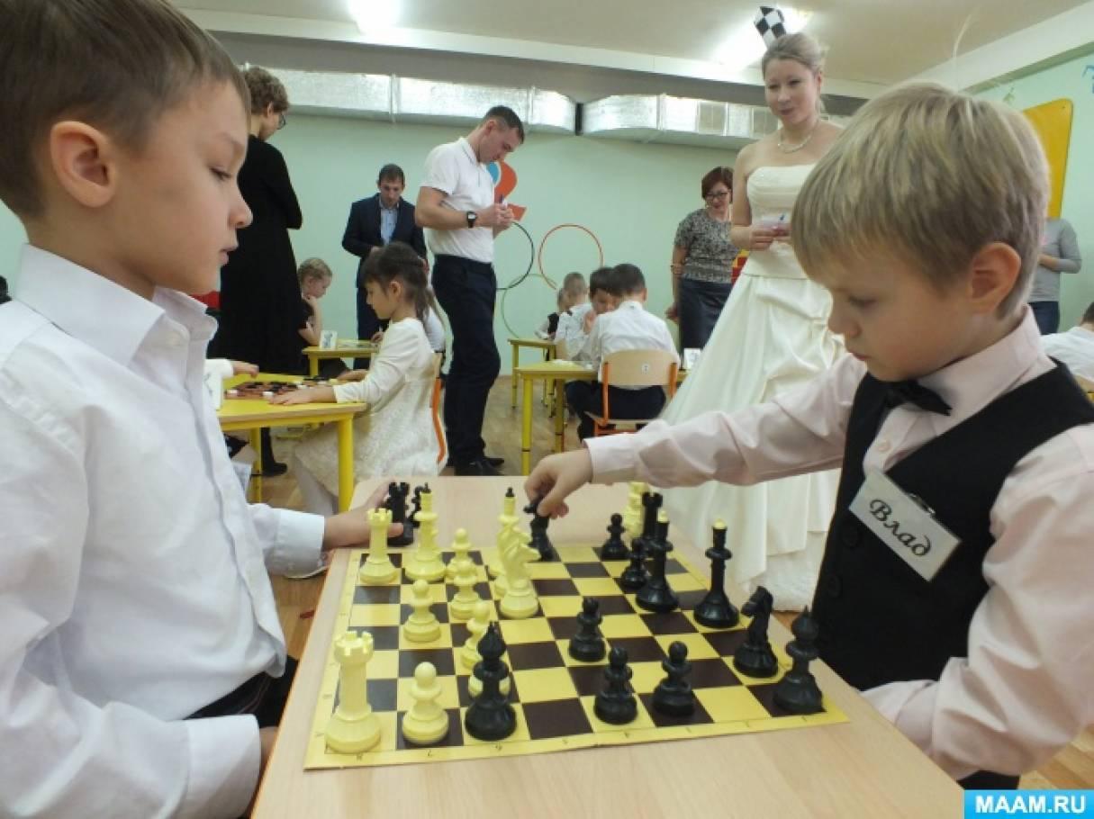Умники и умницы. Игра в шашки и шахматы в детском саду. Фотоотчет интеллектуального досуга
