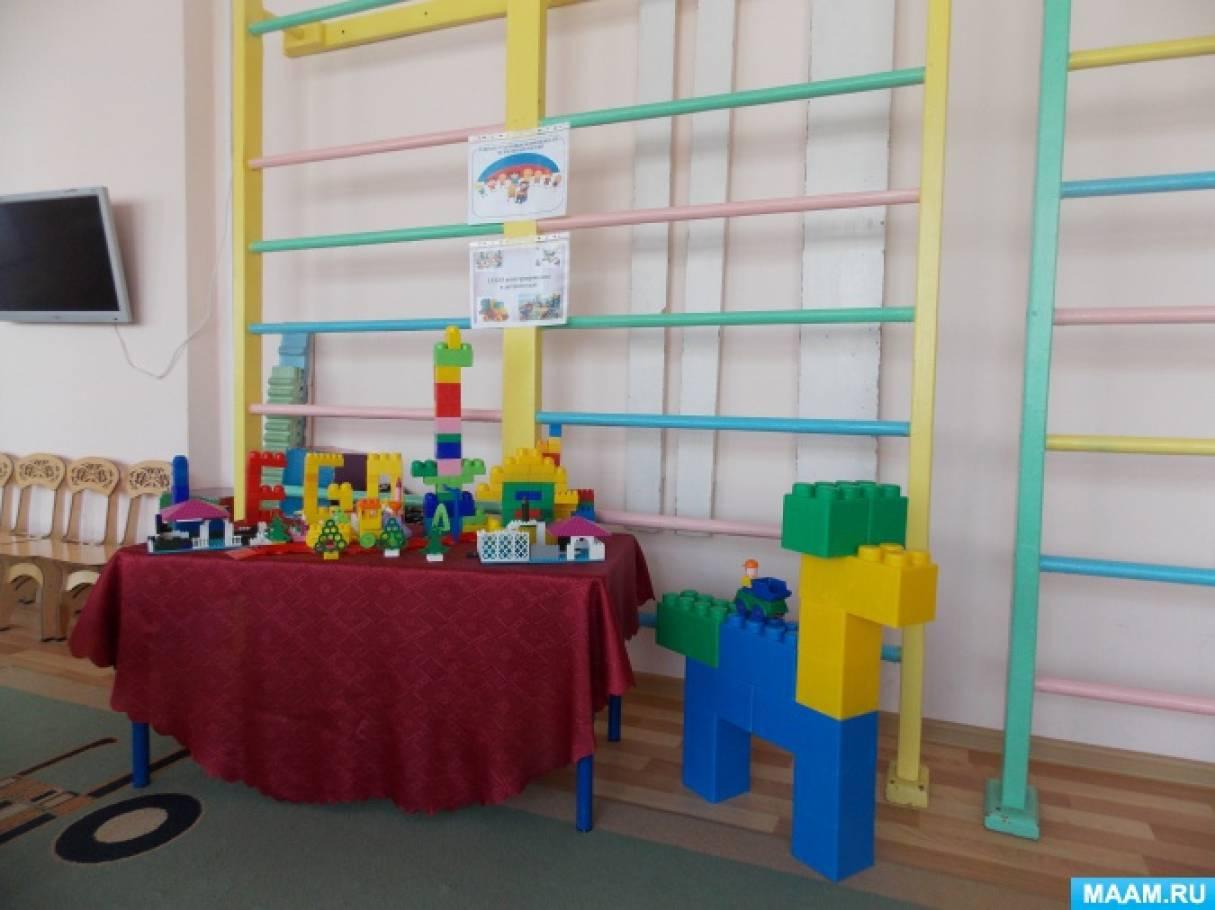 Фотоотчет «Лего конструирование как средство развития ключевых образовательных компетенции дошкольников»