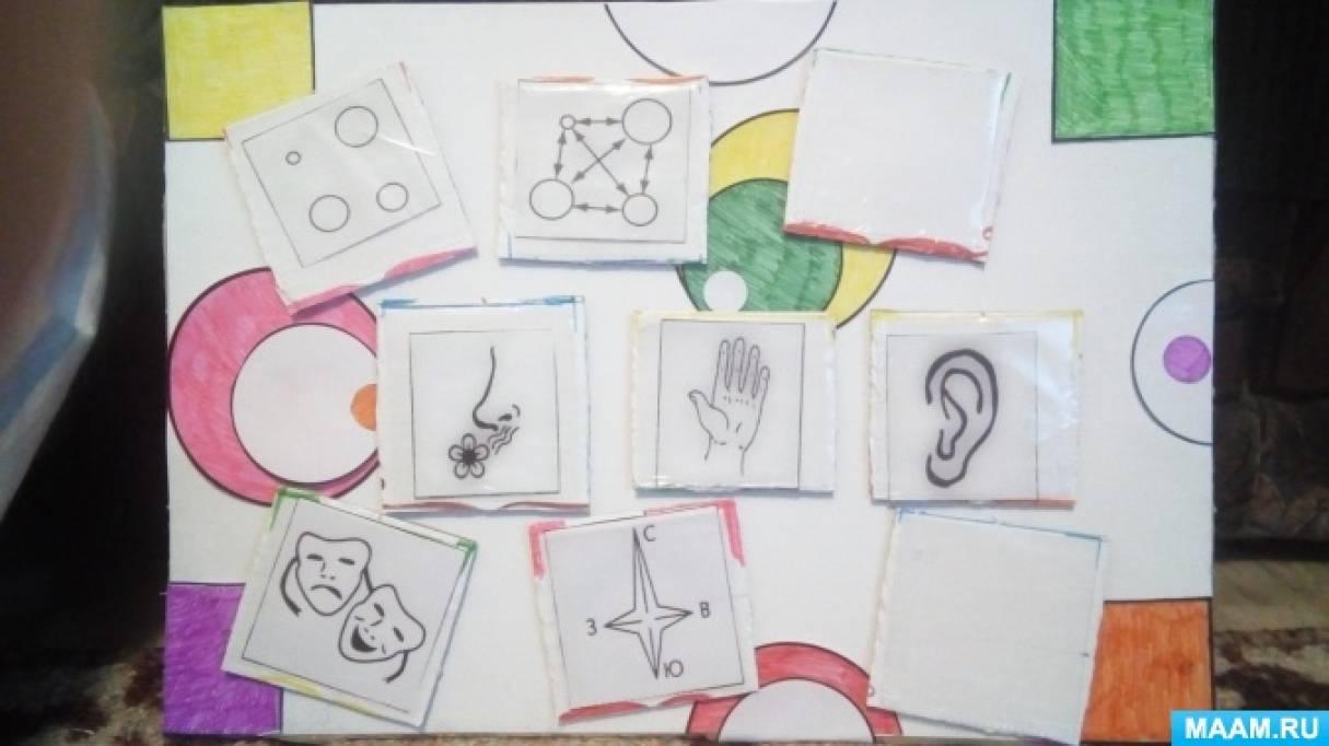 Демонстрационный дидактический материал к обучению детей творческому рассказыванию по картине методами ТРИЗ во второй младшей