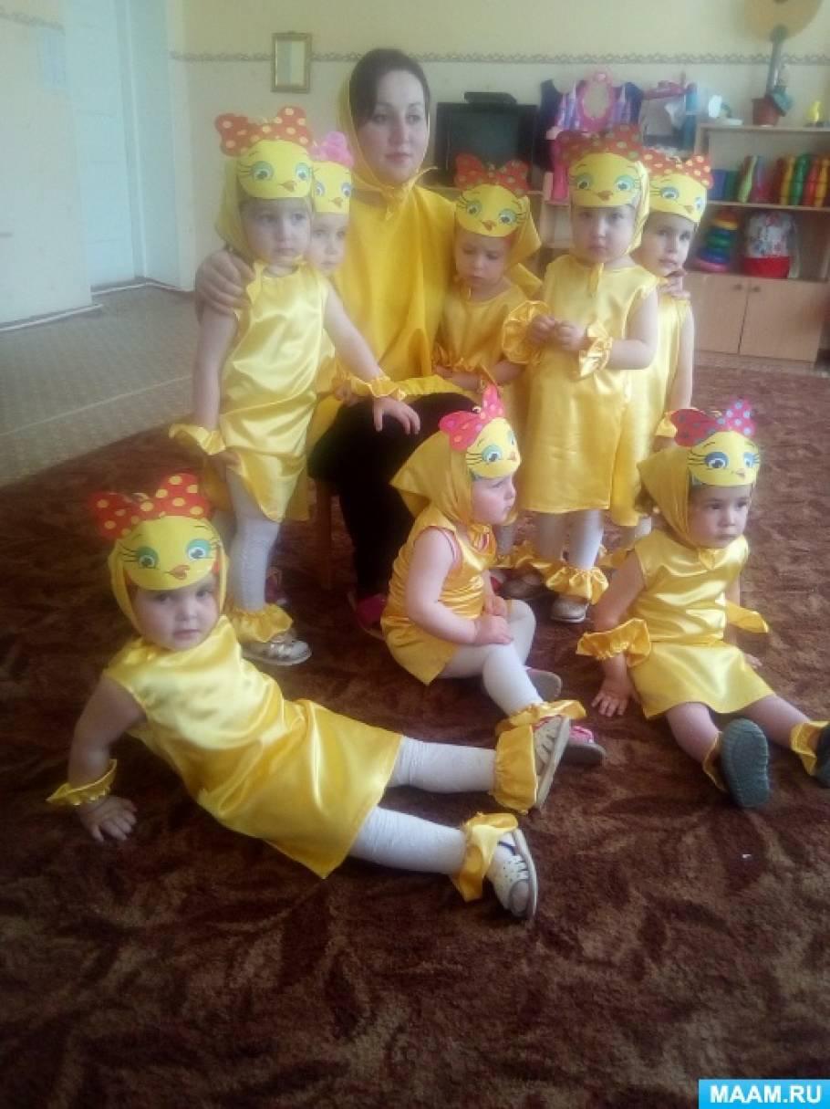 Театрализованное представление в первой младшей группе «Курочка-ряба»