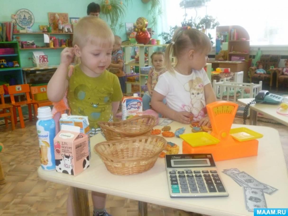 Свободная игра в детском саду