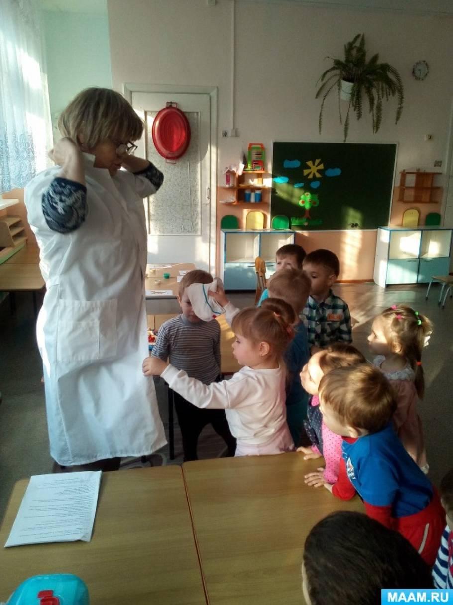 Конспект игрового занятия для детей второй младшей группы «В гостях у Айболита»