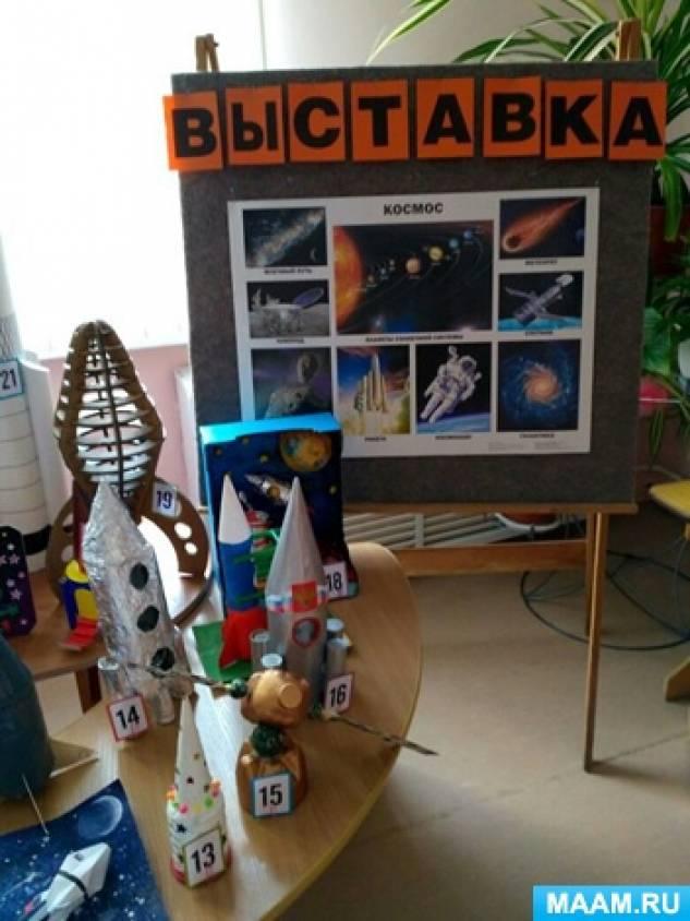 Методическая разработка занятия по лепке «Ракета» для детей в средней группе
