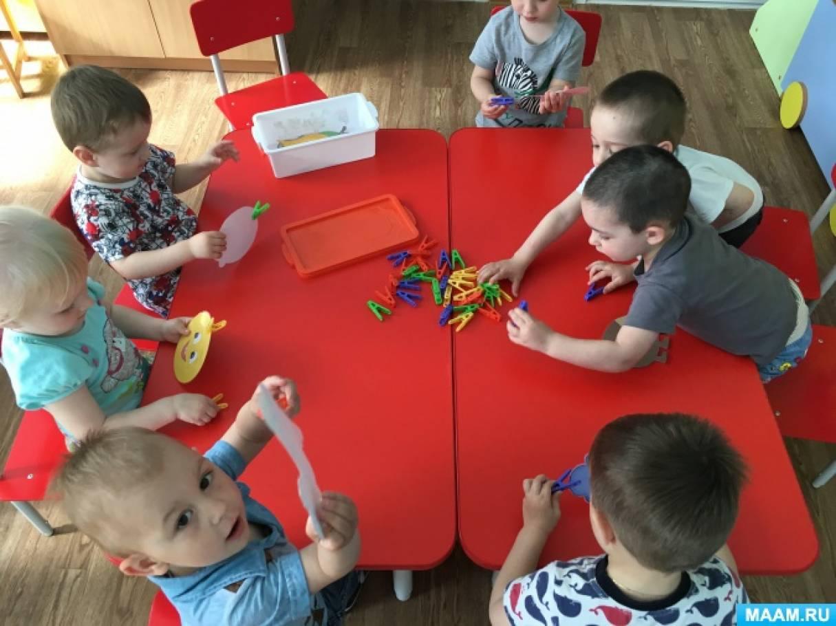 знакомство с прищепками для детей