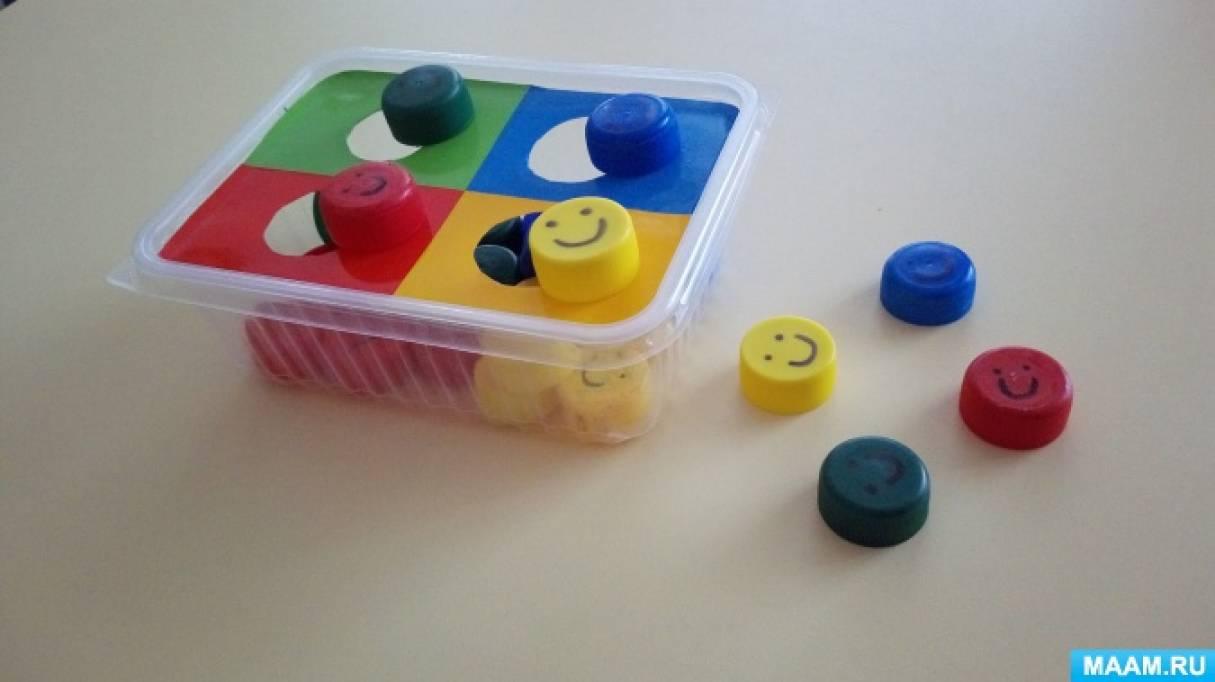 Дидактическая игра «Крышечки-улыбочки»