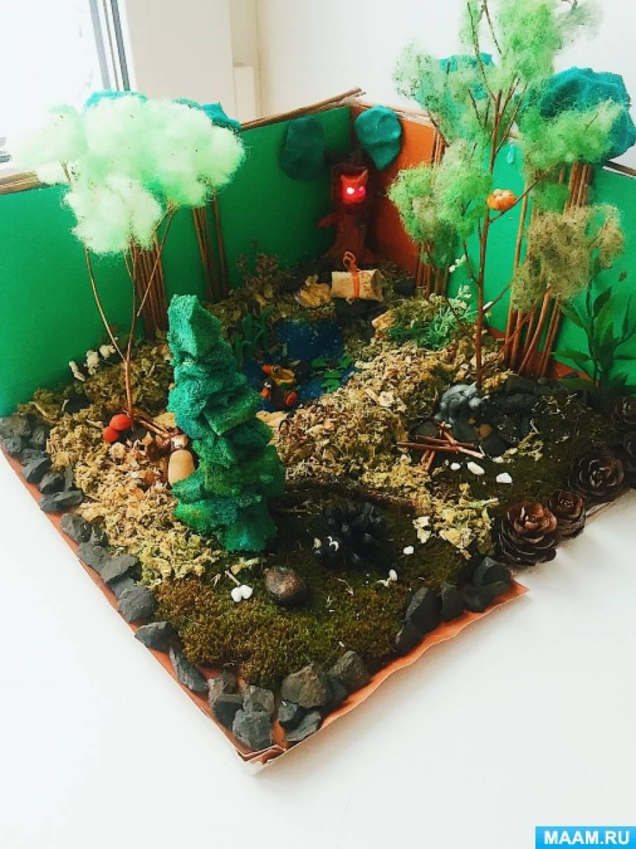 Макет леса из природных материалов