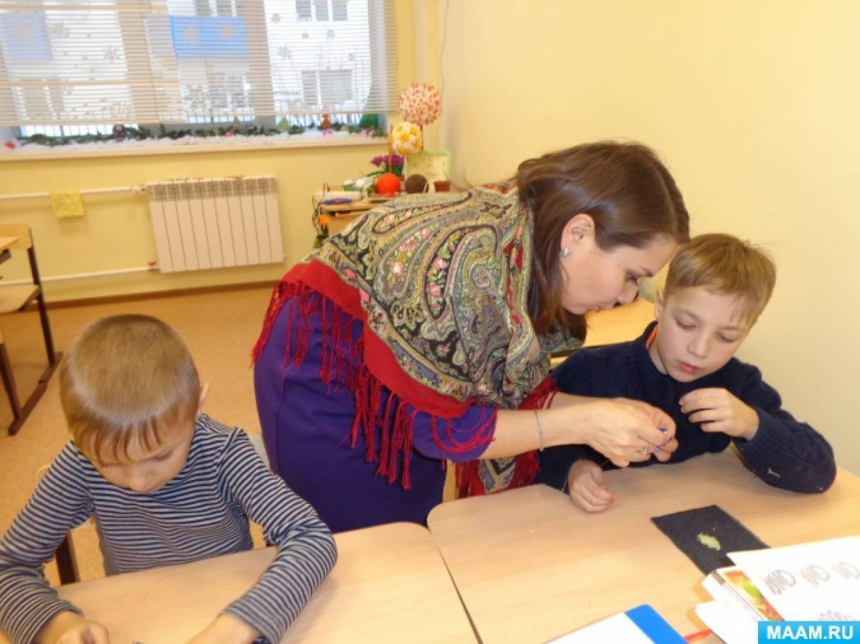 Методическая разработка «Бисероплетение для малышей»
