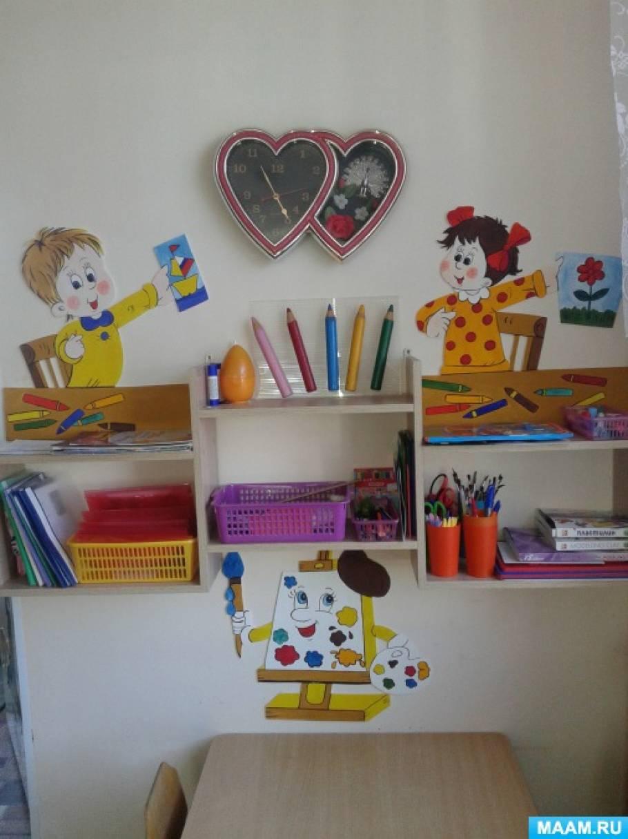 Развивающая среда «Центр творчества» в группе компенсирующей направленности с детьми ЗПР