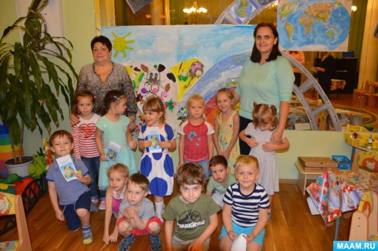 Семейная творческая акция «Бережём планету Земля»