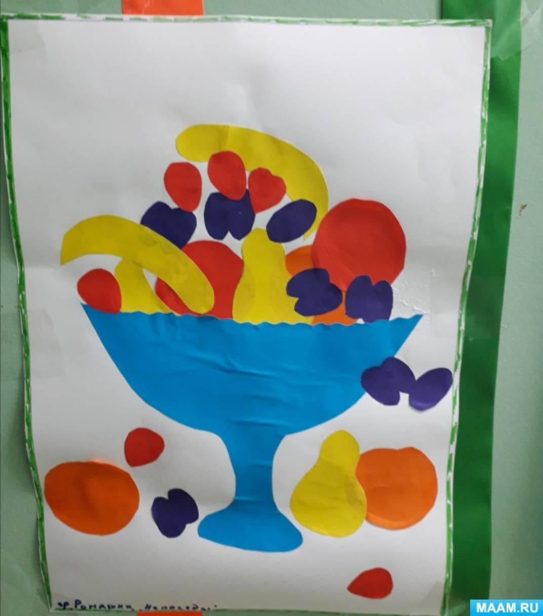Конспект НОД по аппликации «Натюрморт из фруктов» для средней группы