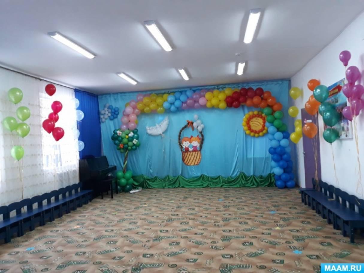 Оформление зала выпускной в детском саду