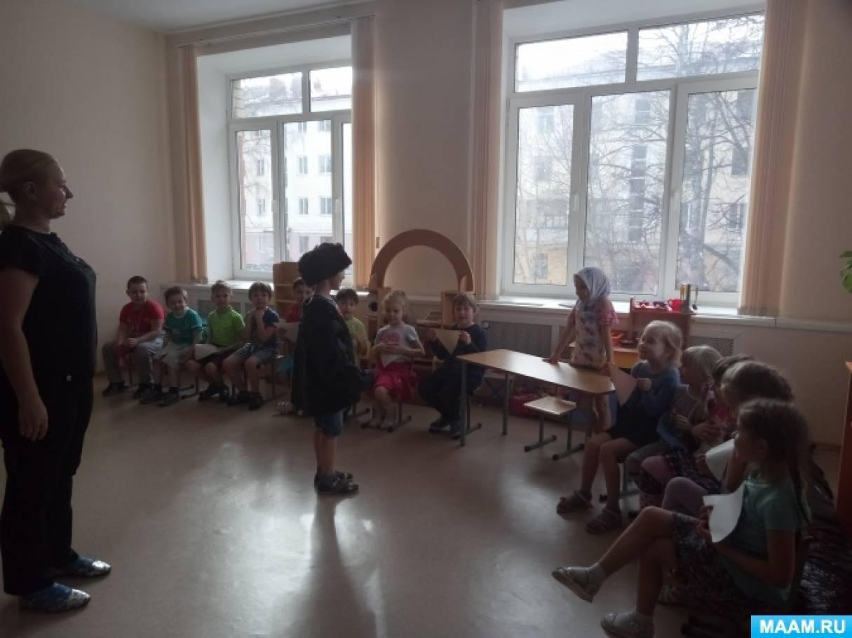 Фотоотчёт в подготовительной группе «Культура Мордовского края»