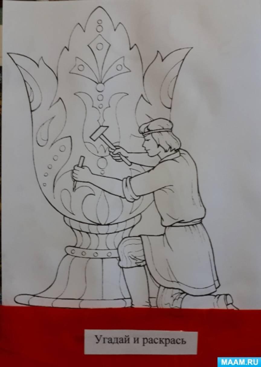 рисунки к произведению каменный цветок желаю