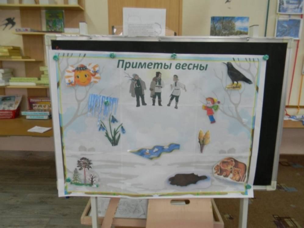 конспект занятия с дошкольниками знакомство с окружающим миром