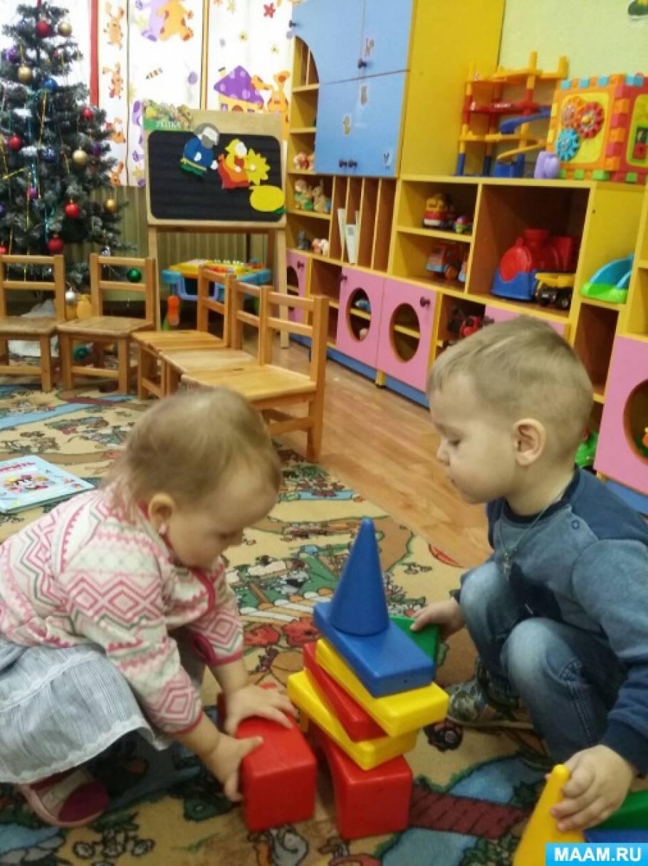 Консультация для родителей «Адаптация детей раннего возраста к условиям детского сада»