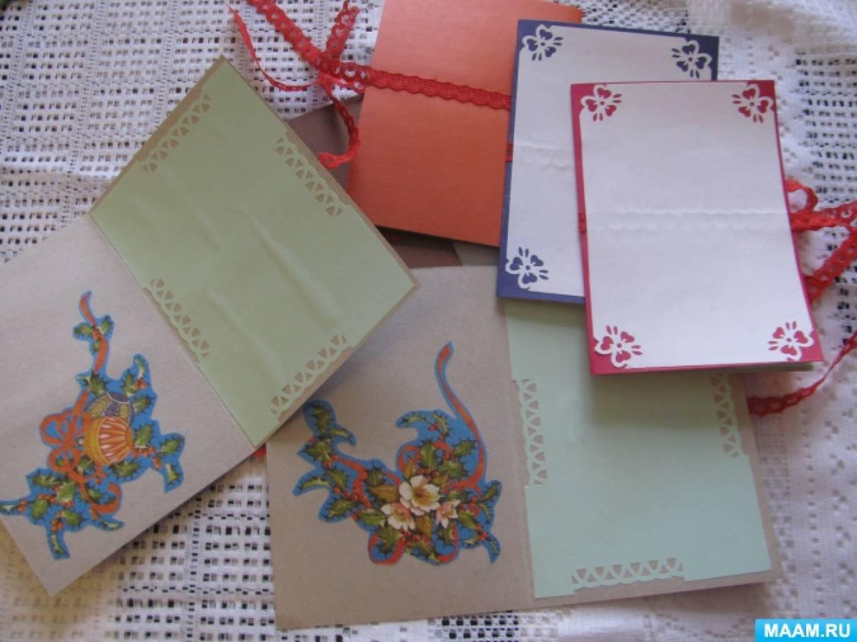 Как сделать открытку простую