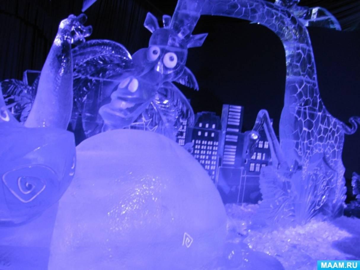 На фестивале ледовых скульптур— фотоотчет