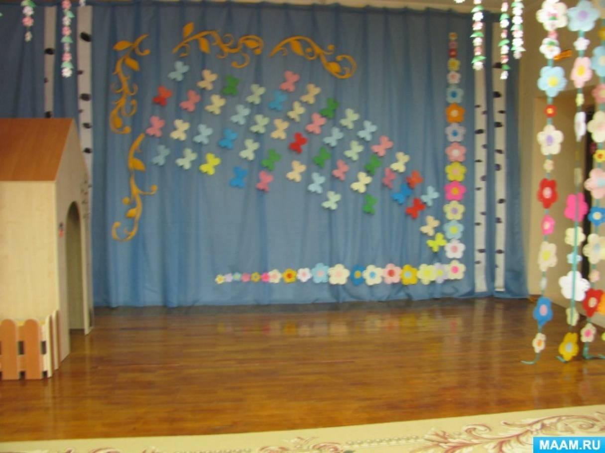 Весеннее оформление зала
