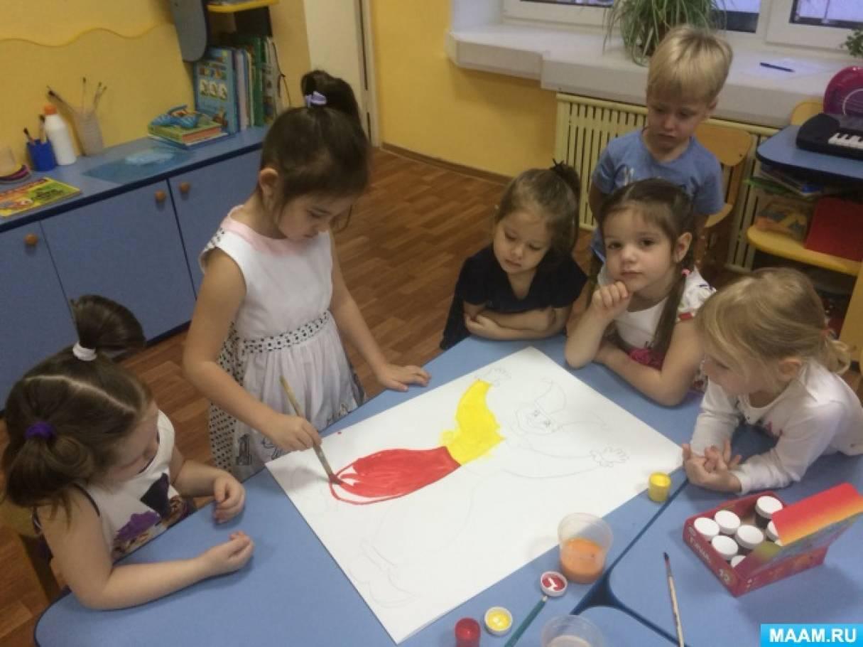 Коллективная работа детей средней группы и воспитателя «Клоун Кузя»
