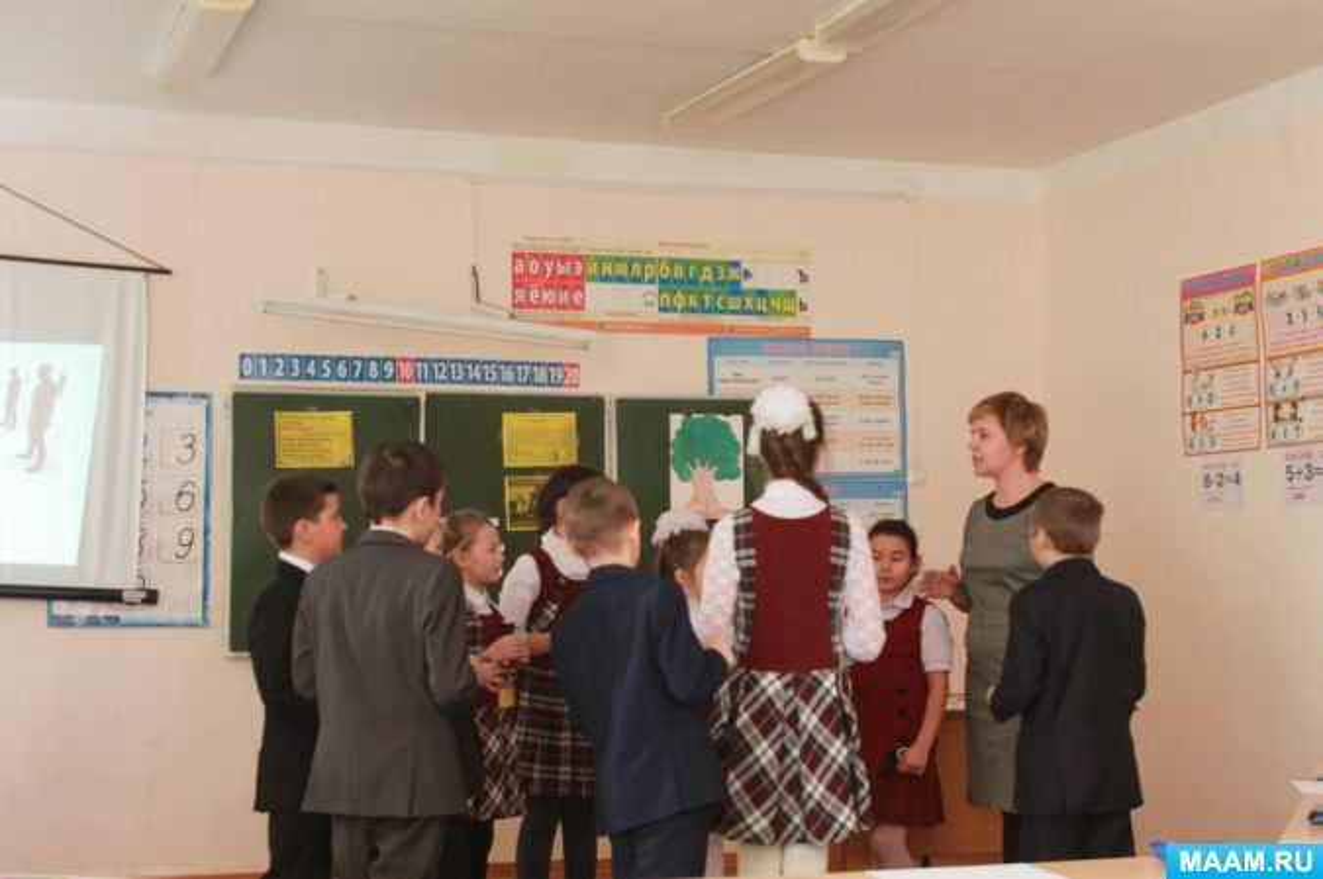 Час общения в 4 классе «Конфликт и пути их решения»