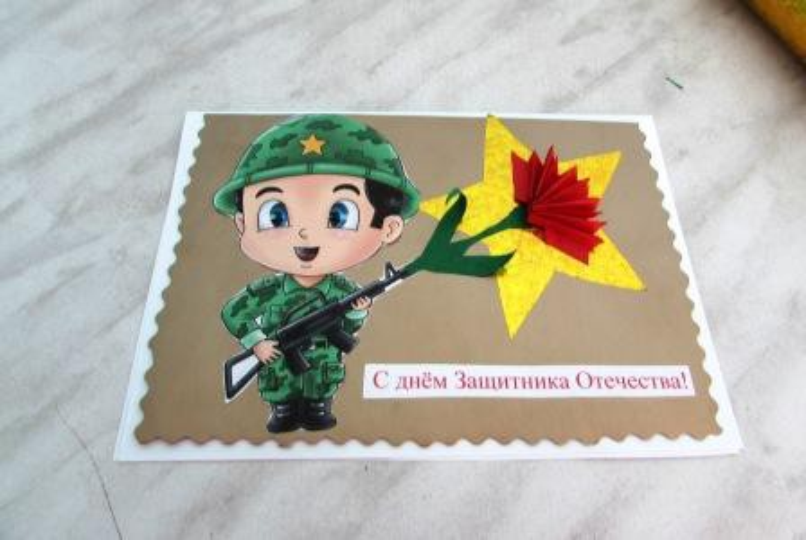 Открытки, акция поздравительная открытка защитникам родины цель у детей