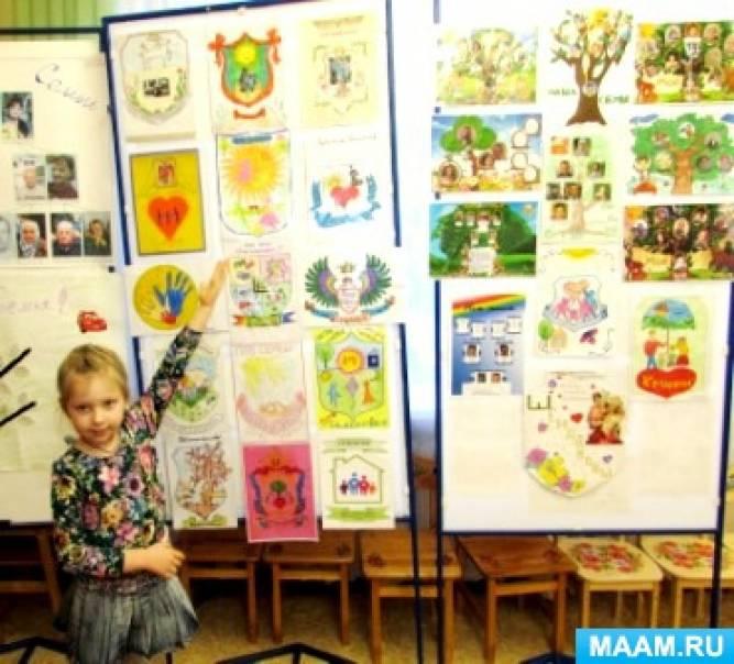 Фотоотчёт о выставке «Герб и древо моей семьи»