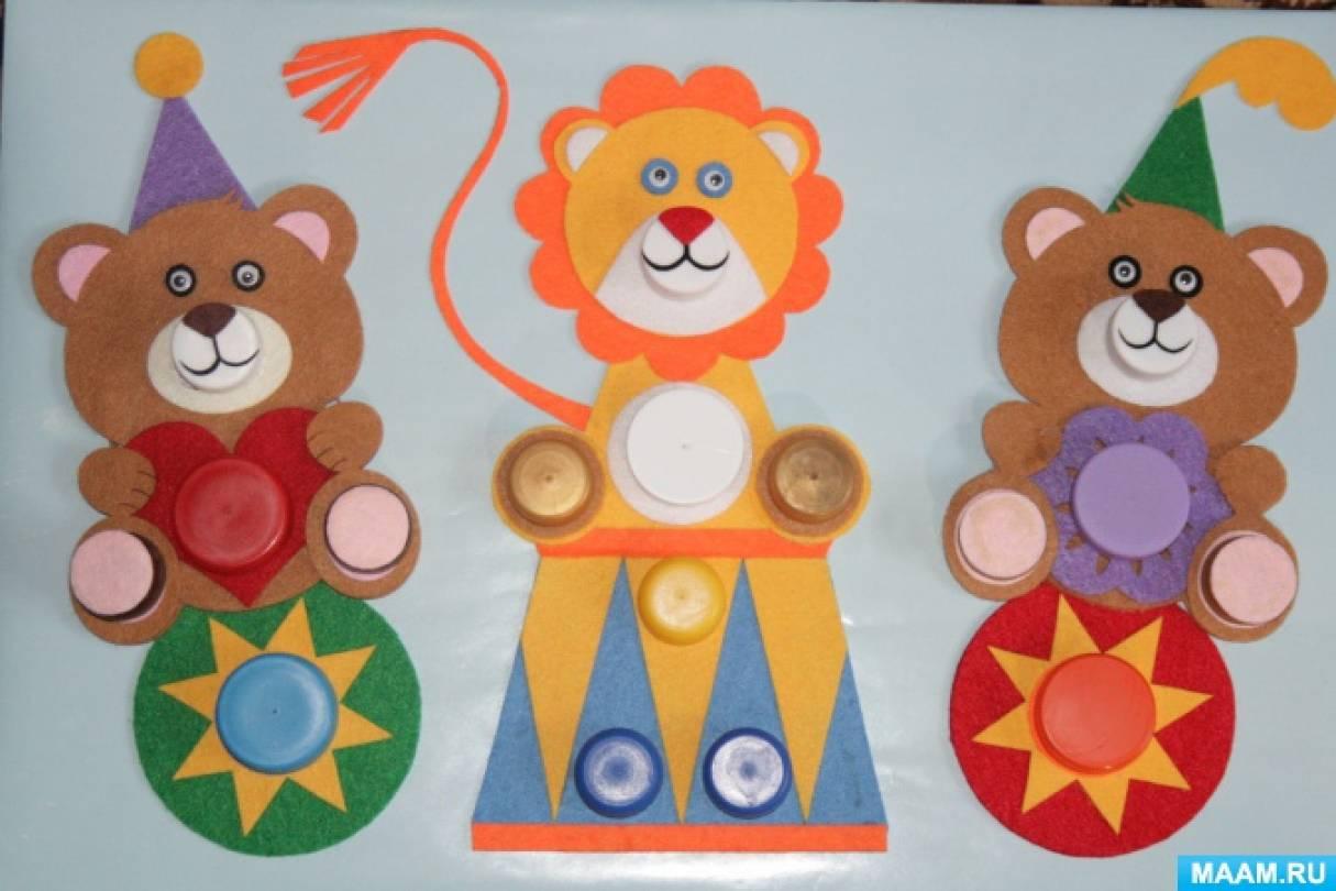 Тематическая игра с цветными крышками «Забавлялка»
