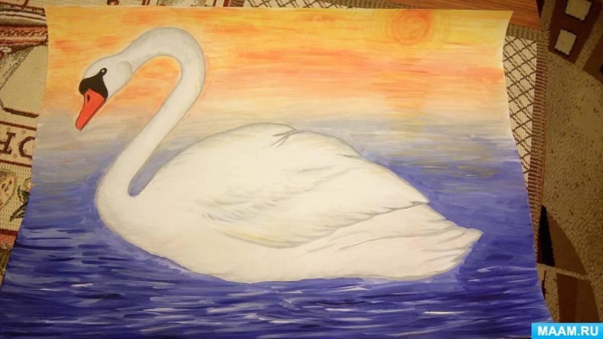 Занятие по рисованию с использованием акварели «Лебедь по морю плывет»