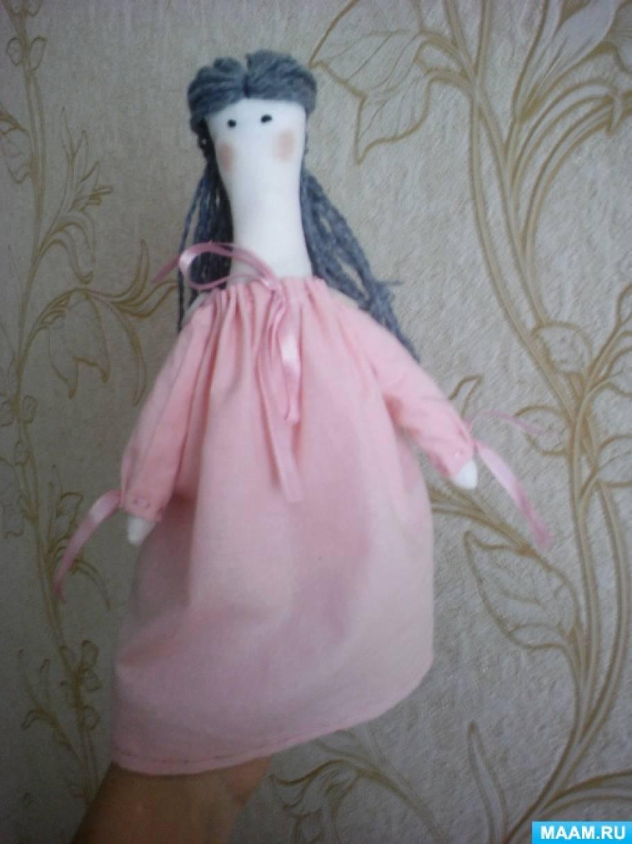 Новый житель в нашей группе. Кукла Тильда
