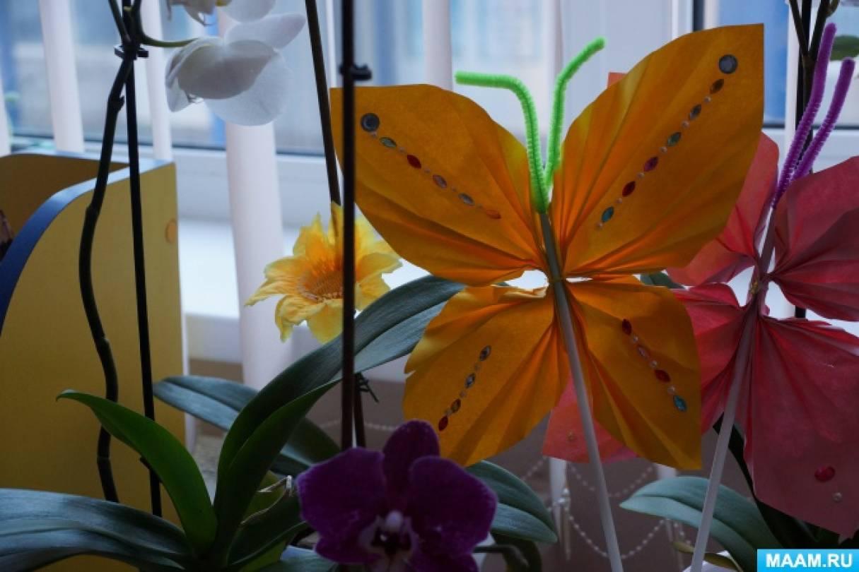 Мастер-класс изготовления атрибута к танцам, играм, развлечениям «Бабочка-красавица»