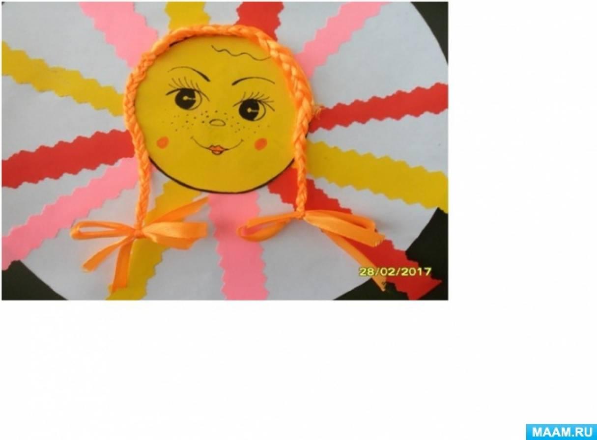 Конспект занятия по декоративно-прикладному творчеству «Празднование Масленицы»