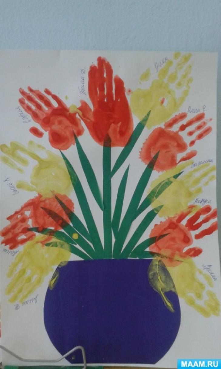 рисунки коллективная работа тюльпаны ладошками поедают листья