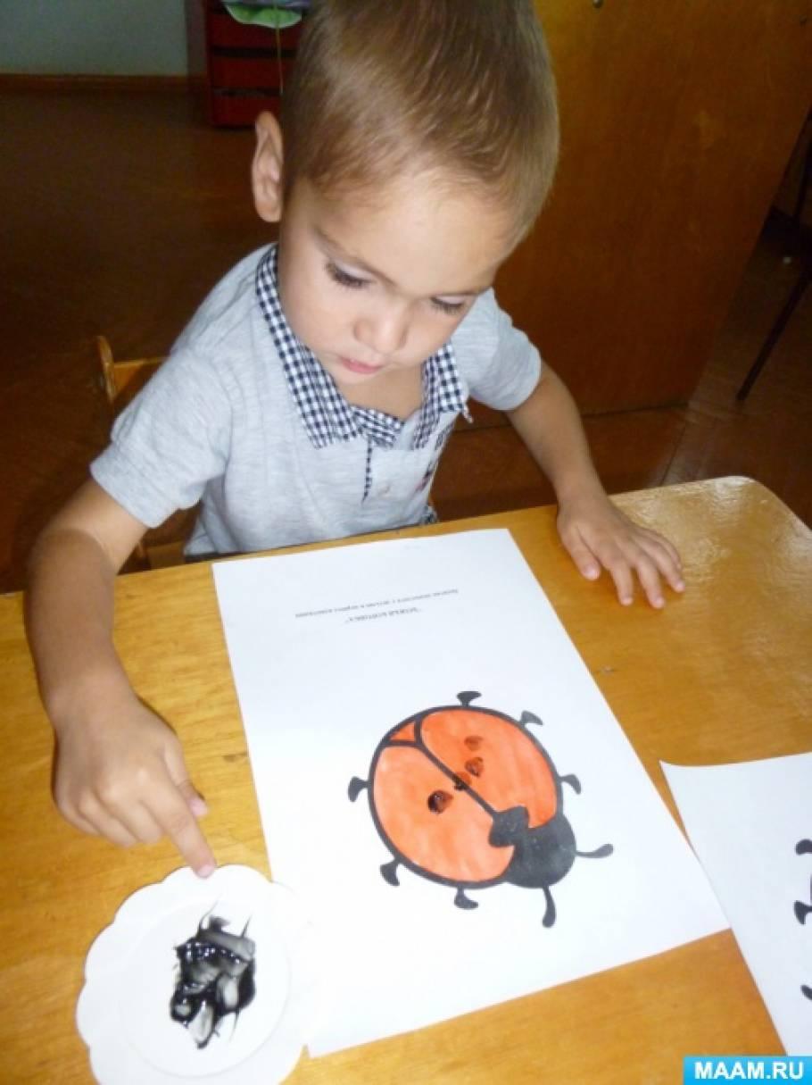 Использование элементов арт-терапии в работе с детьми дошкольного возраста