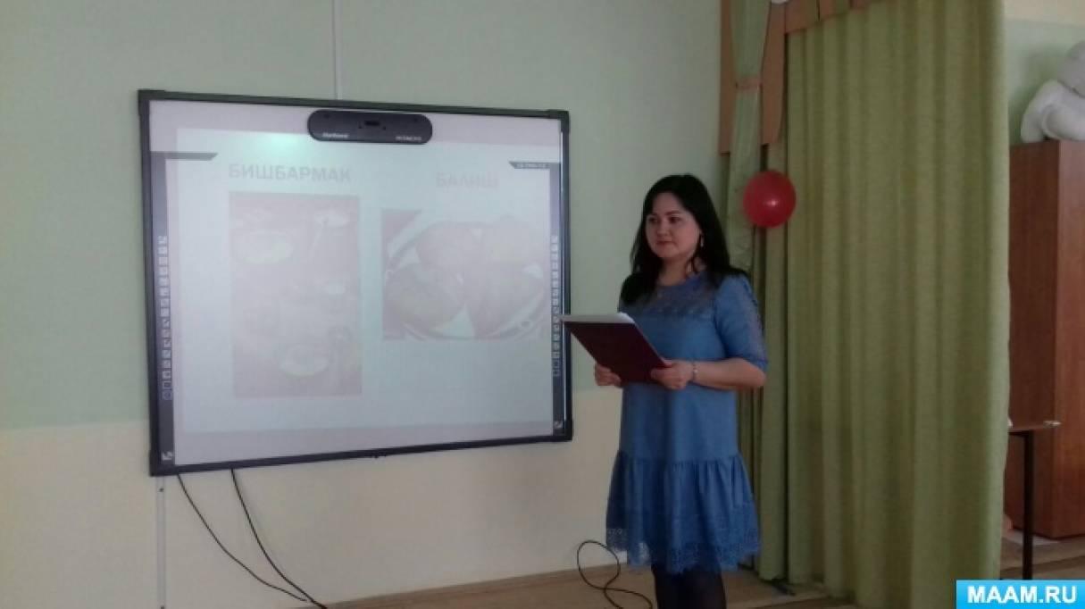 Фотоотчет «День родного языка»