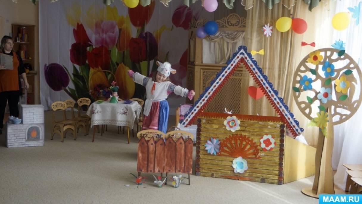 Роль игры и сказки в жизни ребенка-дошкольника. Фотоотчет о постановке сказки «Коза и семеро козлят на семейный лад»