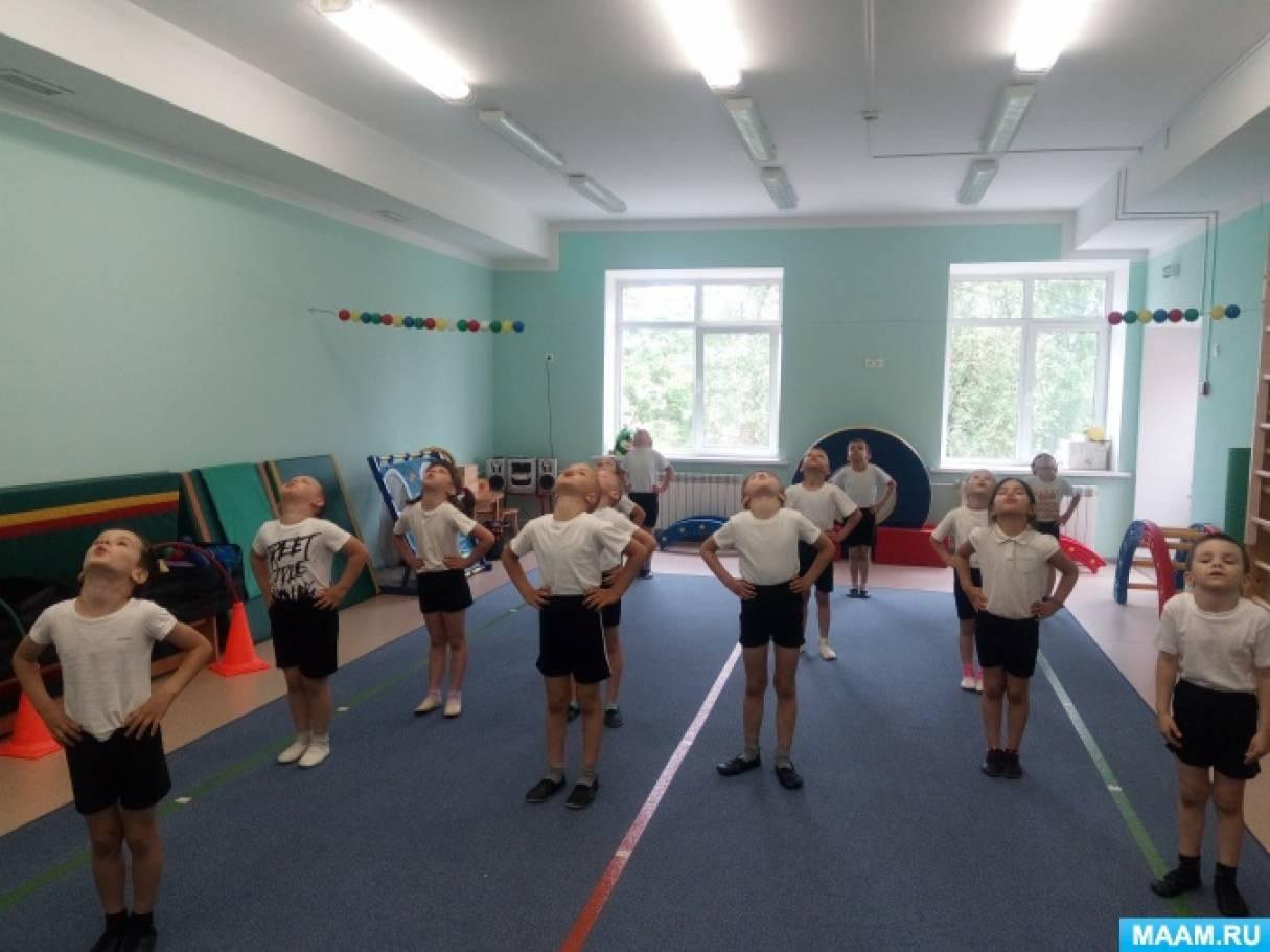 Физкультурное занятие по формированию правильной осанки для старших дошкольников «Красивая осанка— спинка, как тростинка»