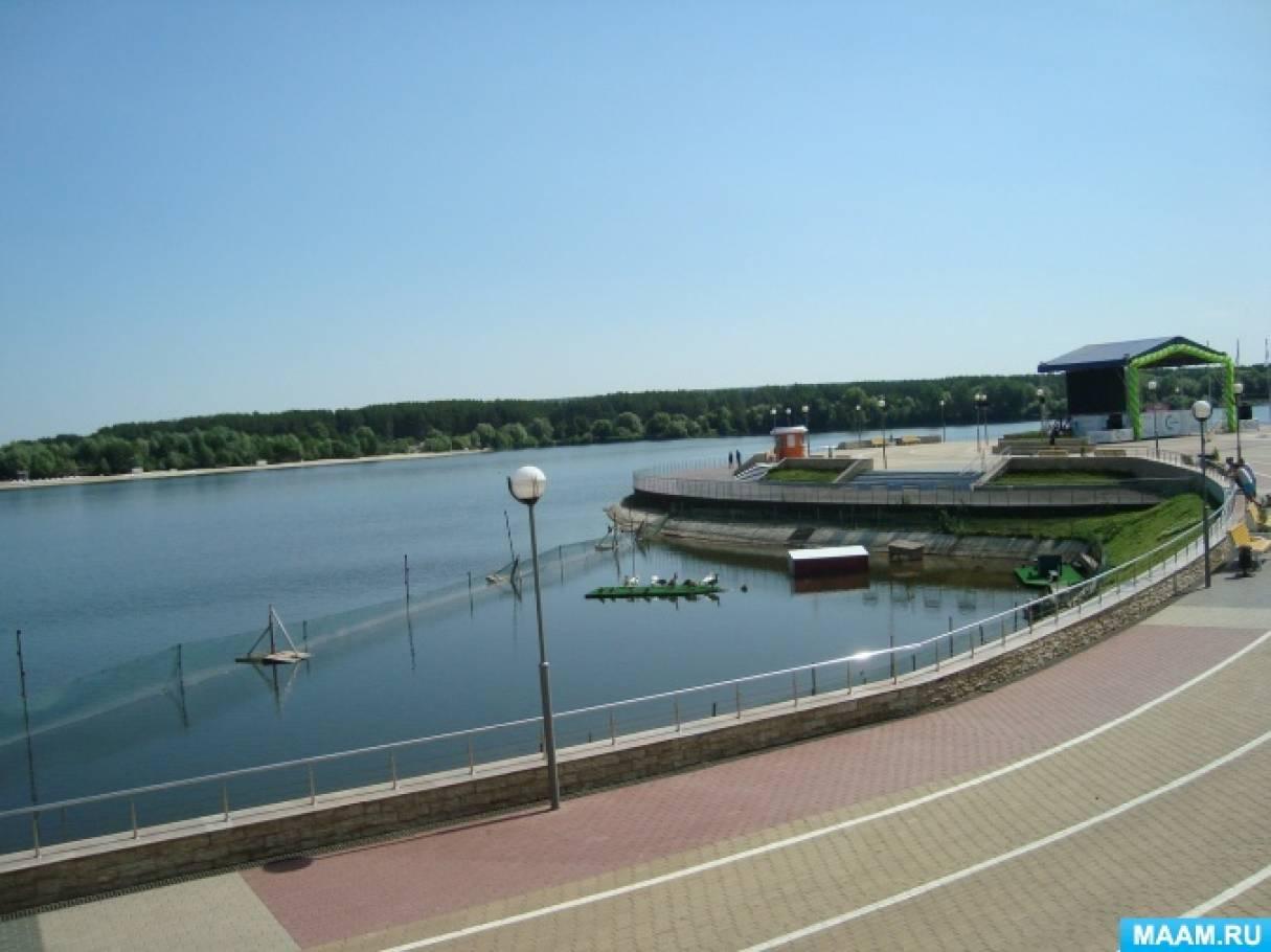 Эссе «Реки и озёра в жизни человека» к Дню рек и озёр на МAAM