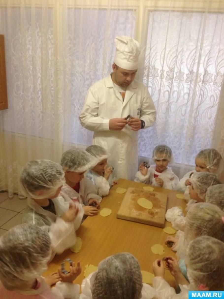 презентация для дошкольников знакомство с профессией