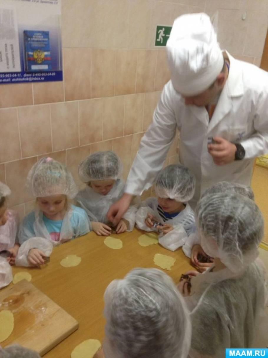 знакомство детей с поварами
