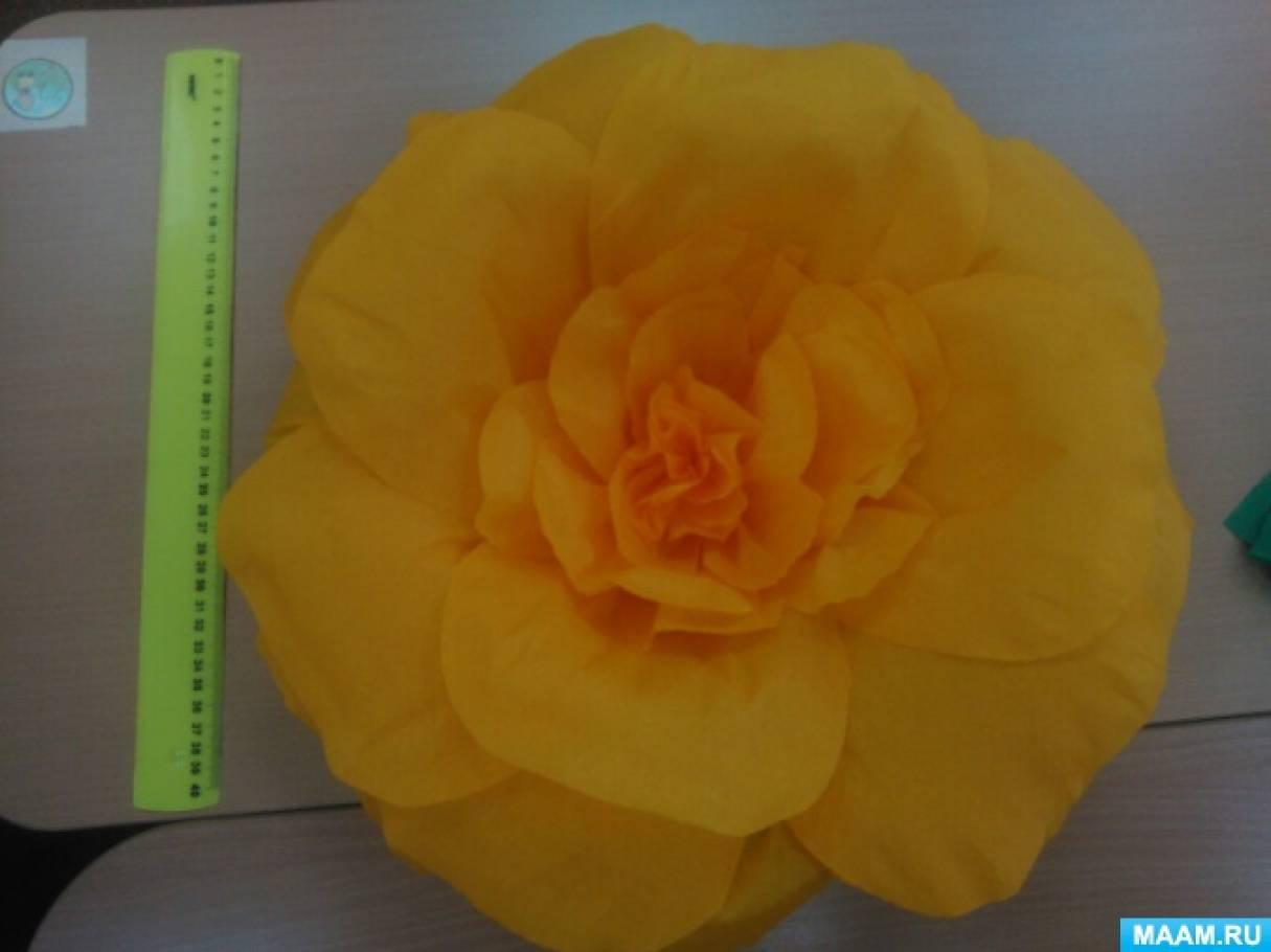 Мастер-класс для педагогов «Объемные цветы»